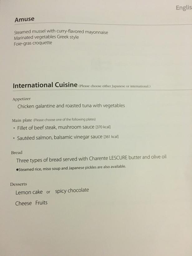 ana-menu-01