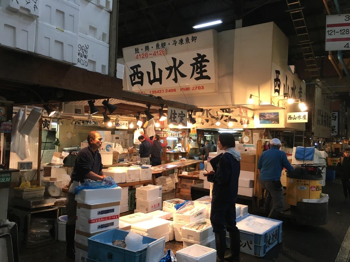 The tsukiji fish market tokyo japan for Japan fish market